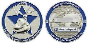The 2005 Volunteer coin