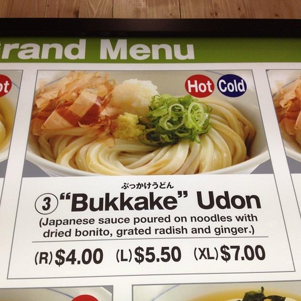 #bukkake #udon #wtf