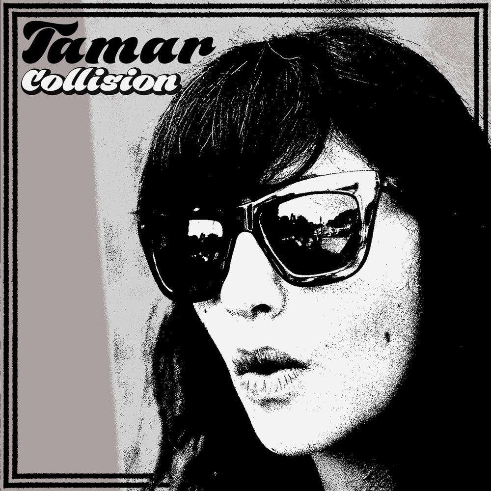 tamar aphek mastered by mike tucci.jpg
