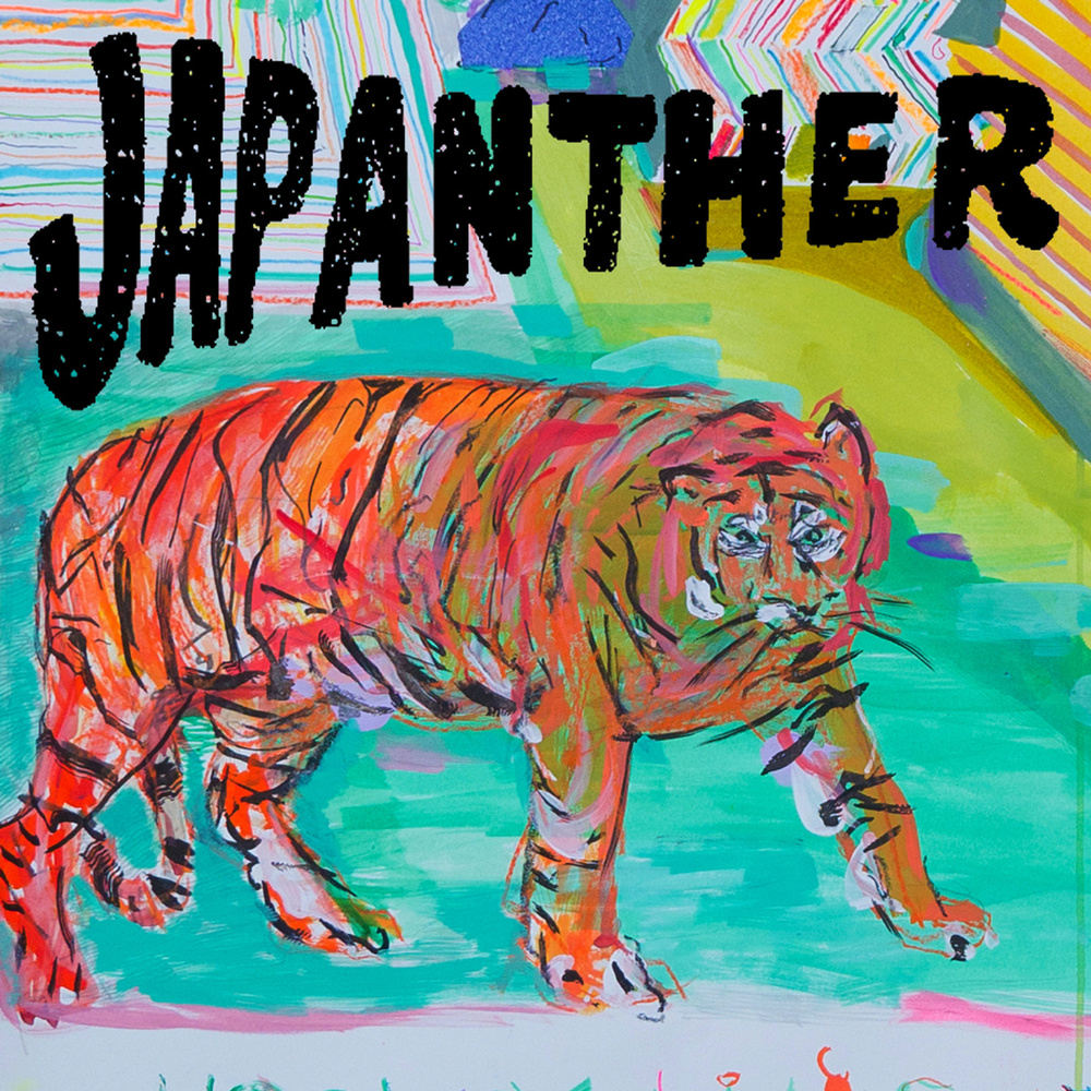 Japanther bounce ep mastered by mike tucci.jpg