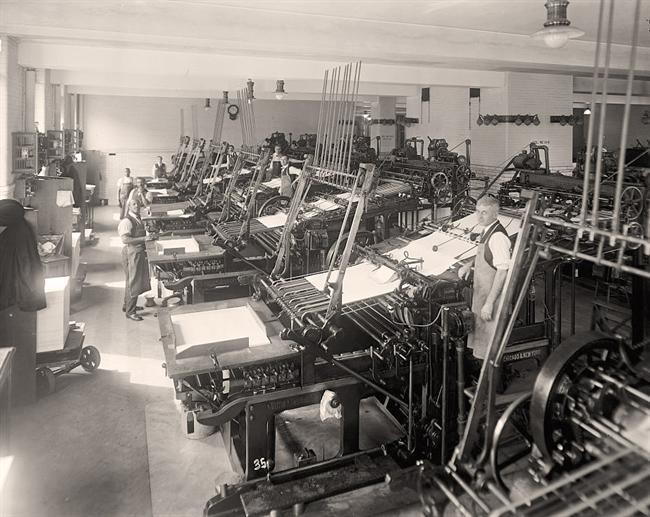 Printing-Press-Old.jpg