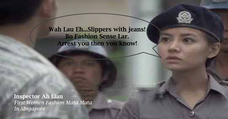 Inspector Ah Lian, AKA every other Singaporean girl.