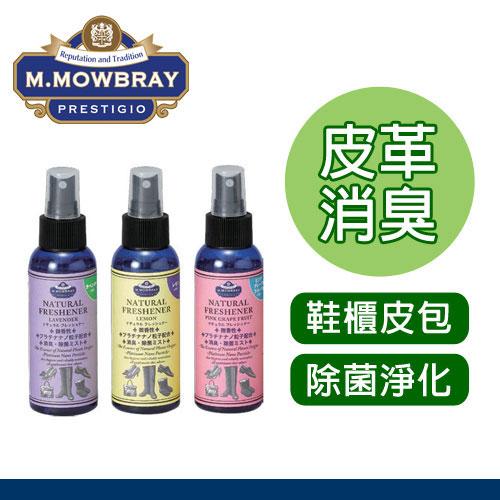 天然除菌噴劑(三種)