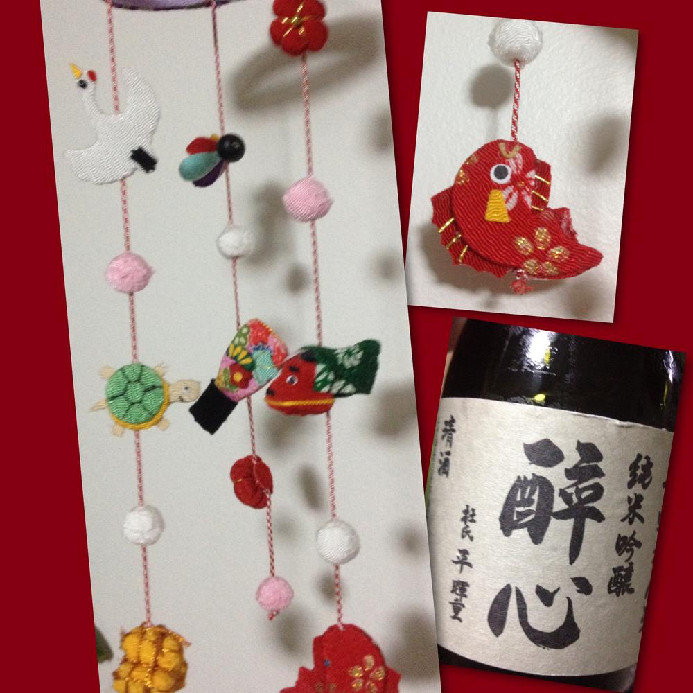 That Japanese New Year feeling ;)