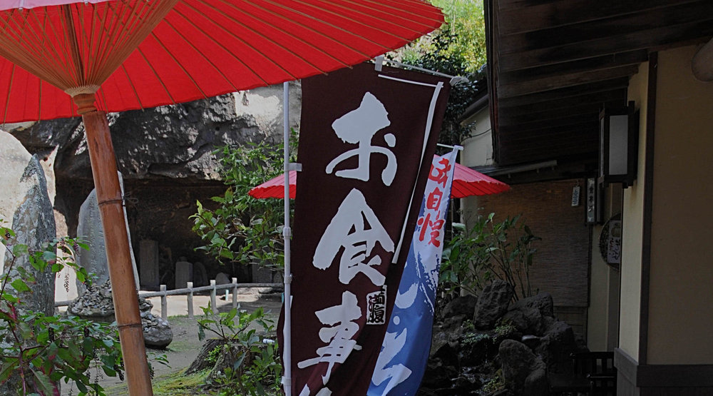 cafe matsushima sm.jpg