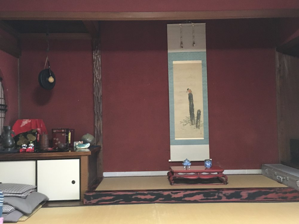 shamisen red room.JPG
