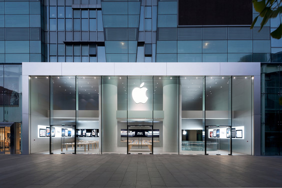Apple Store in Xidan Joy City, China