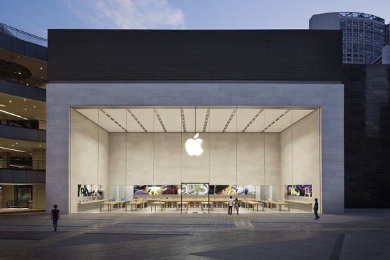 Apple Store in Paradise Walk Chongqing, China