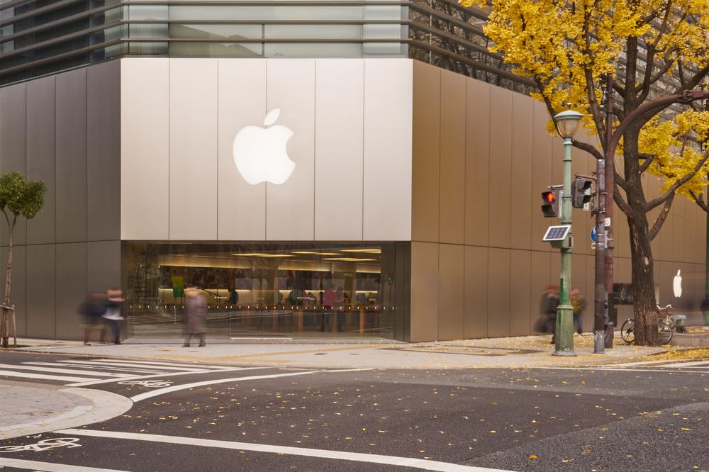 Osaka Apple Store