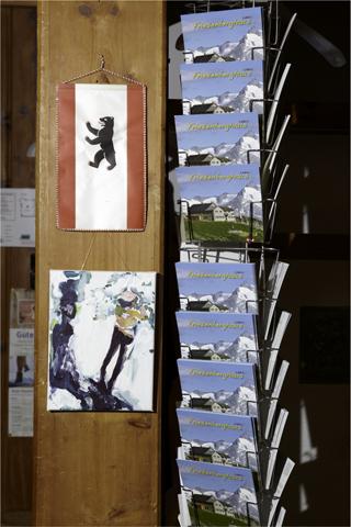 Interieur IV. - Furtschagelhaus  | fine art print | 100 x 68 cm