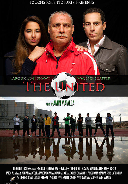 THE UNITED - film