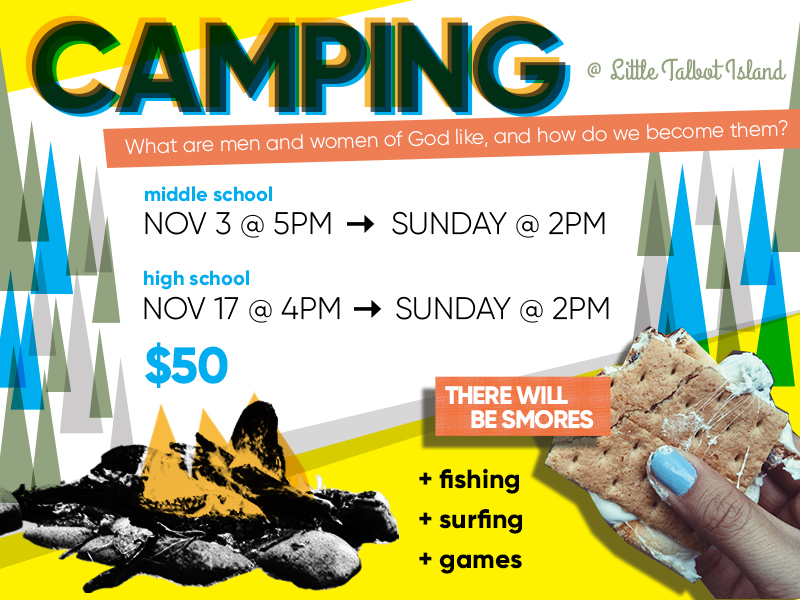 Camping_Trip_digitalmedia.jpg