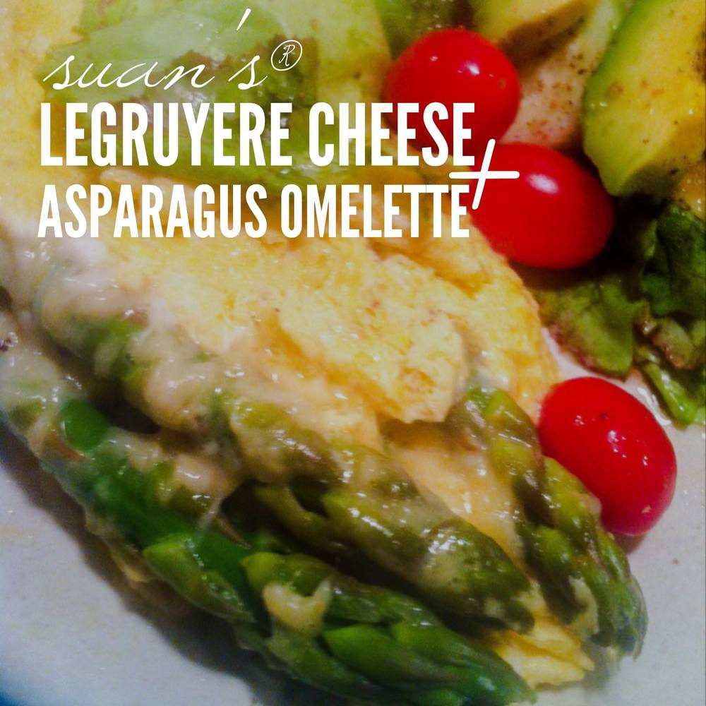Whether it's breakfast, lunch, or dinner, there is something about an omelette we just love. Try using Suan's® to make your omelettes go from everyday to gourmet! Here, we added Suan's® Scotch Bonnet Flavor Sauce directly to our eggs and finished up with asparagus and Le Gruyere cheese.