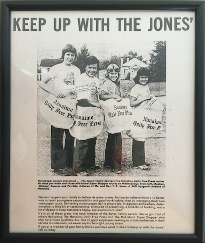 The Jones Family paper route kids circa late 1970's.