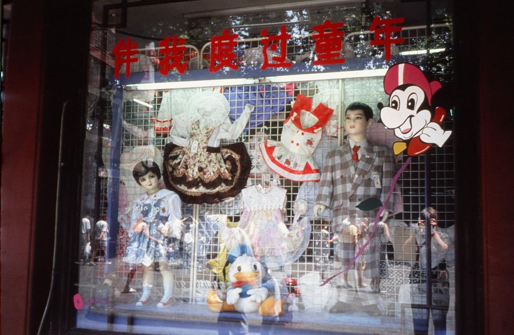 china_95_lg_03.jpg