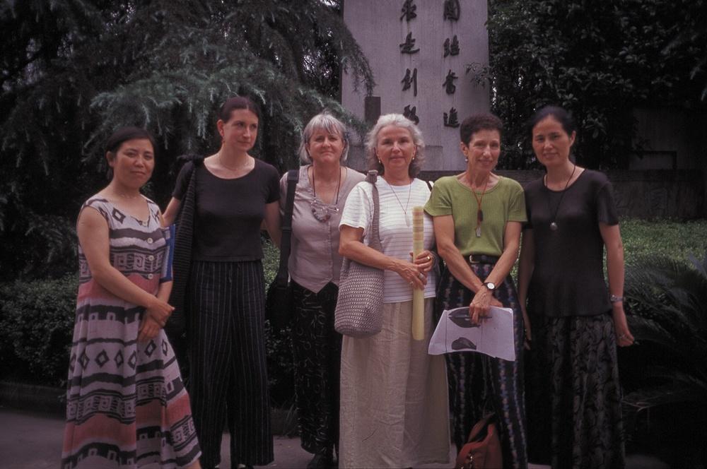 china_98_lg_07.jpg