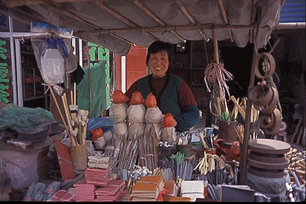 china_00_lg_11.jpg