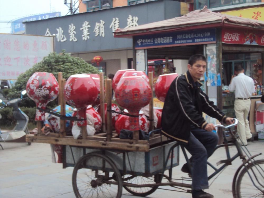 china_2009lg_28.jpg