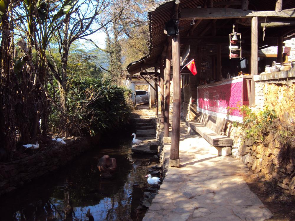 china_2009lg_36.jpg