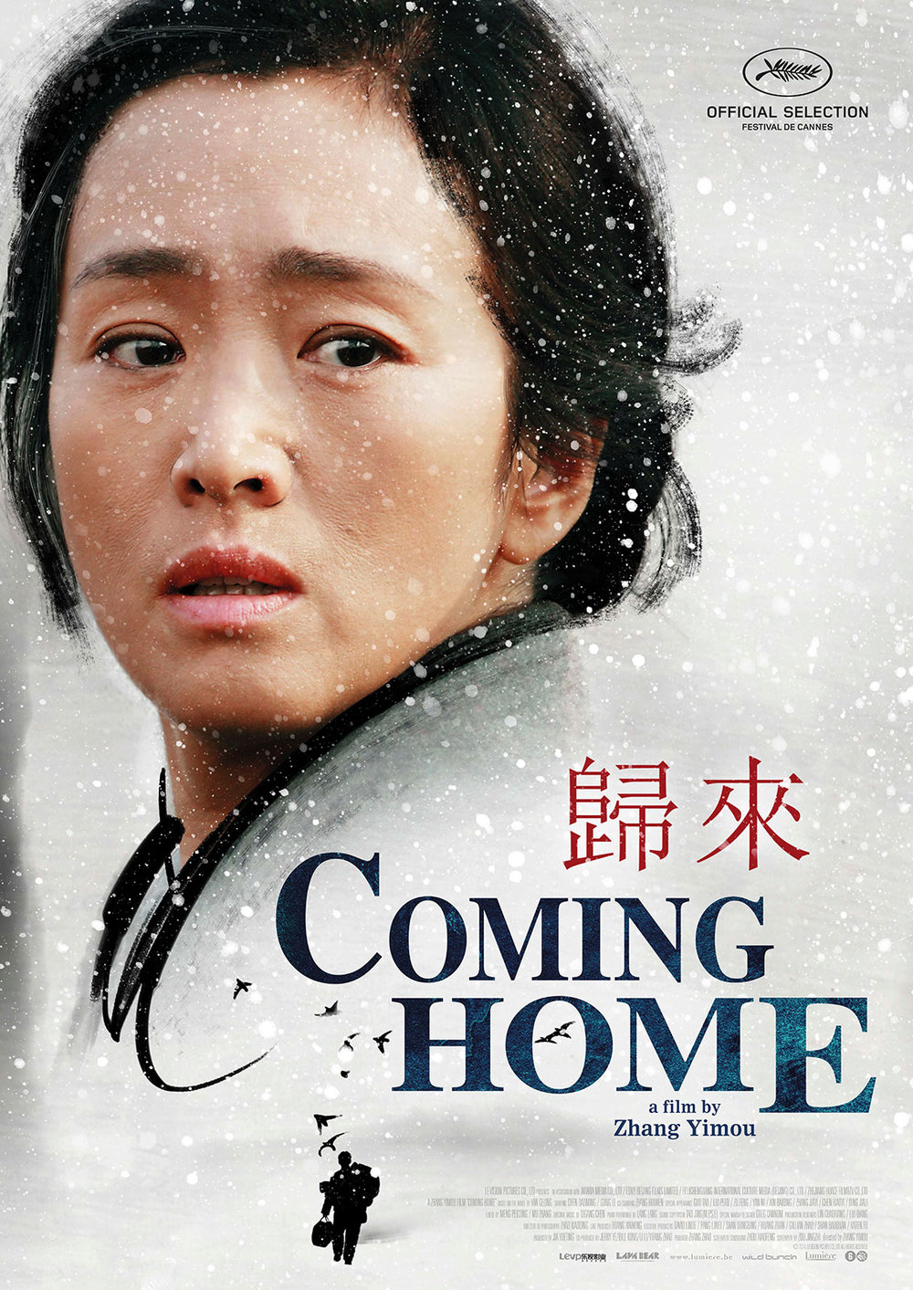 coming_home_poster.jpg