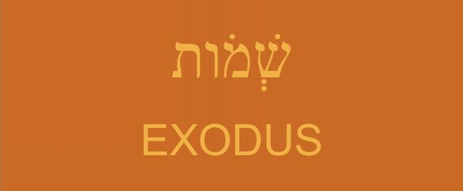 exodusbutton.jpg