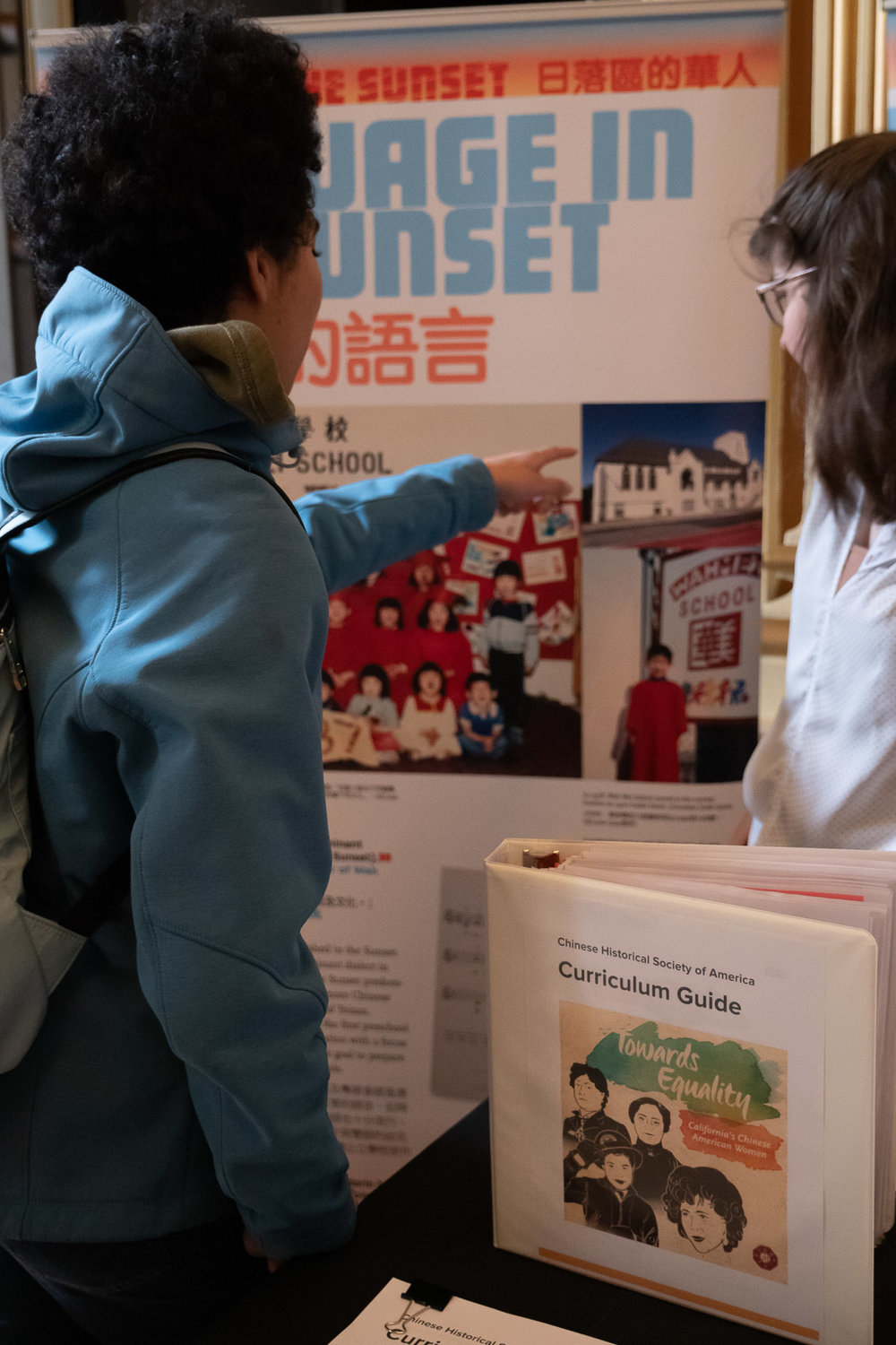 Students find out about the Chinese Historical Society at SF History Days - Education Day.