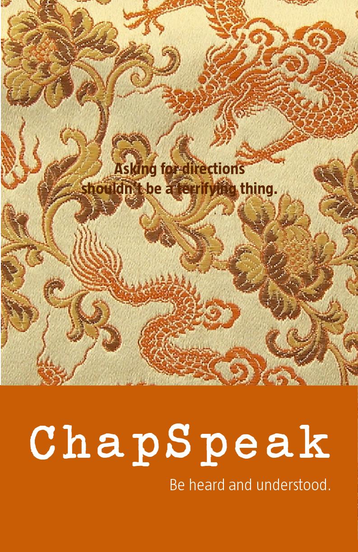 ChapSpeak_new-02.png