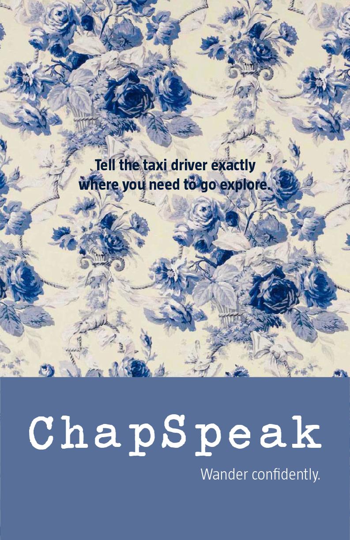 ChapSpeak_new-03.png