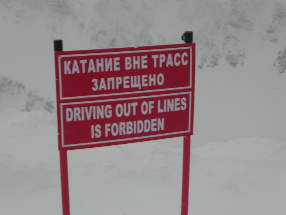 Russian Skiing Warning!