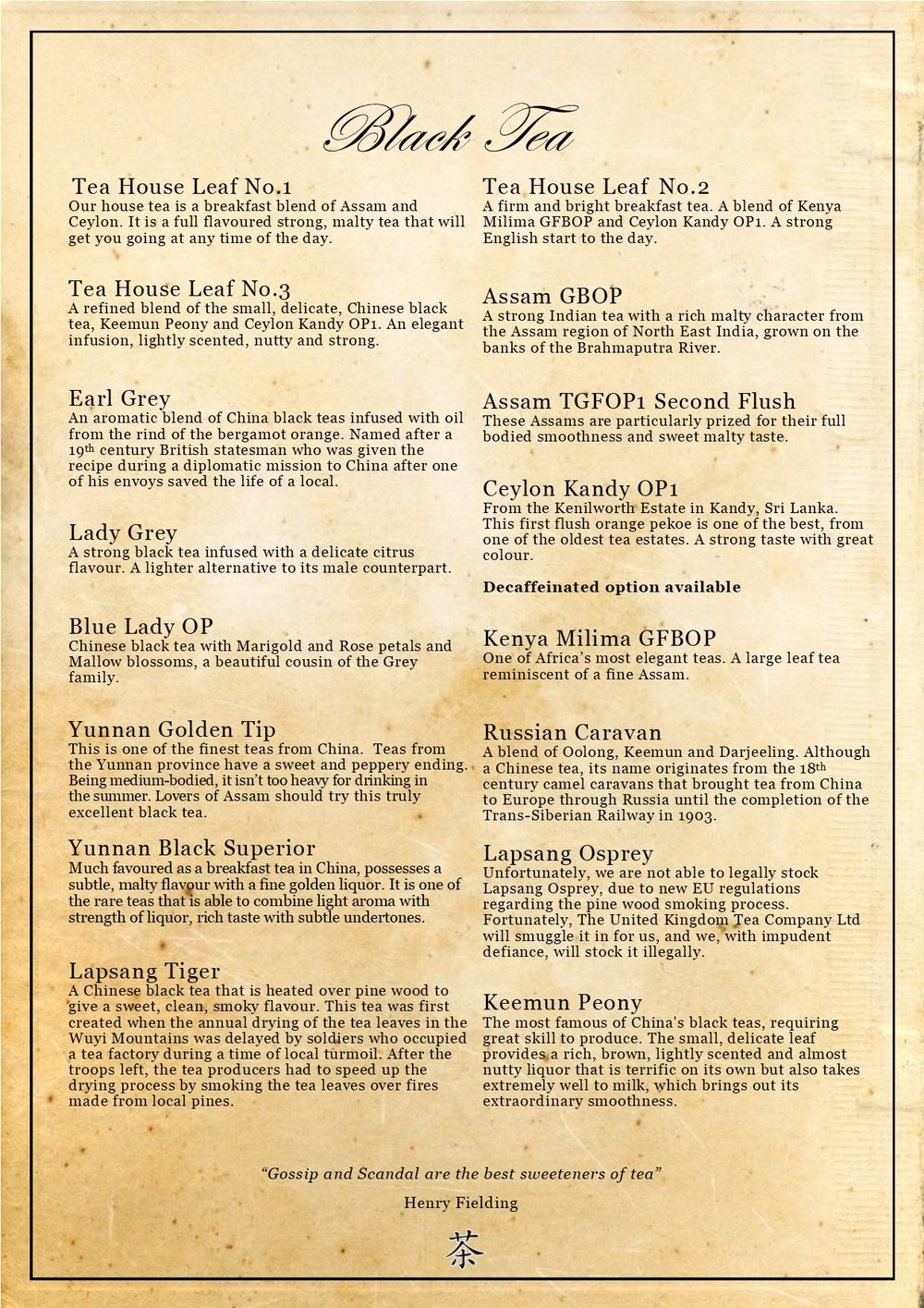 Loose Leaf Tea Brochure 2018 page2.jpg