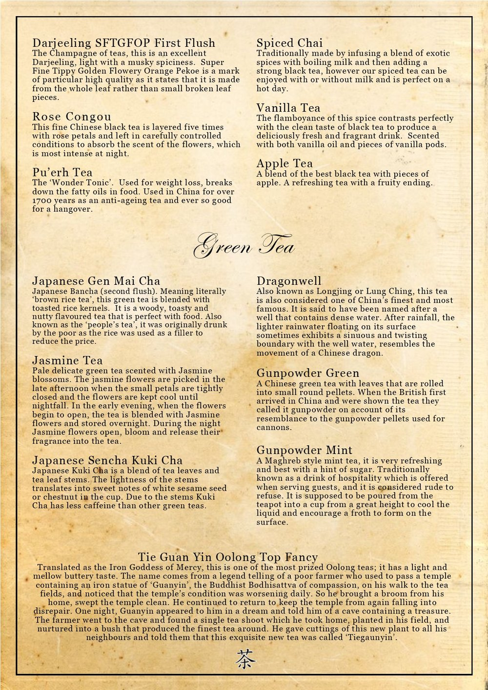 Loose Leaf Tea Brochure 2018 page3.jpg
