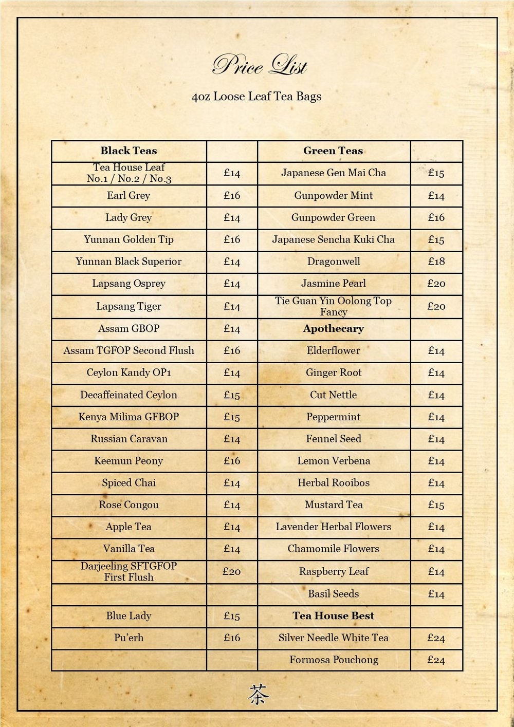 Loose Leaf Tea Brochure 2018 page 5.jpg