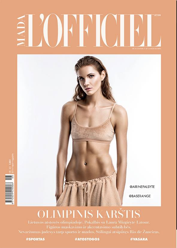 LOFFICIEL 2016/06