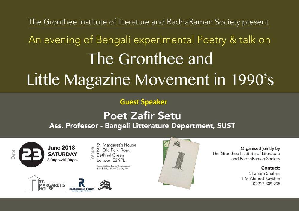 23.06 Bengali Poetry Event.jpg