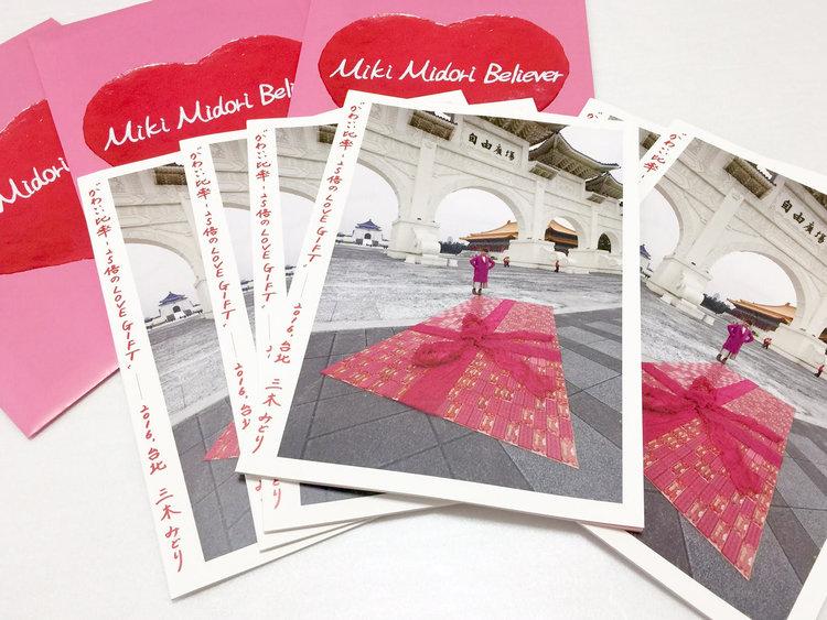 Kawaii ratio 25 fold love gift in taipeimiki midori art 25love gift2016 miki negle Choice Image