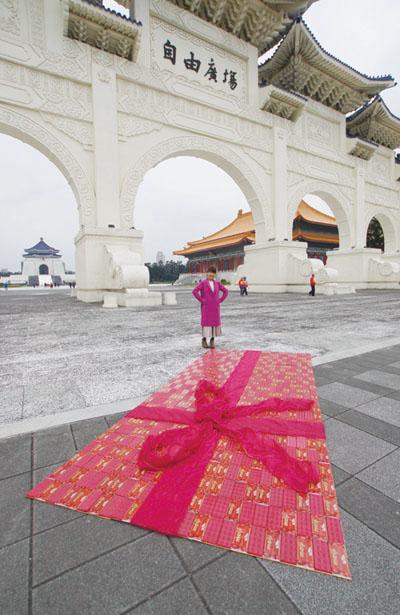 Kawaii ratio 25 fold love gift in taipeimiki midori art national chiang kai shek memorial hall negle Choice Image