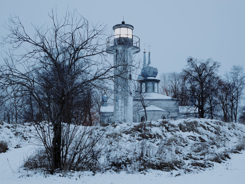 Nina, Tartumaa, Estonia, December 2018