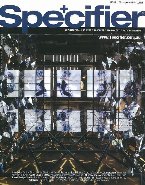 2012 SPECIFIER 100_480.JPG