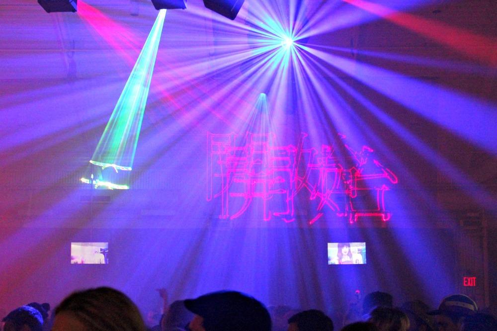wang-party-4.jpg