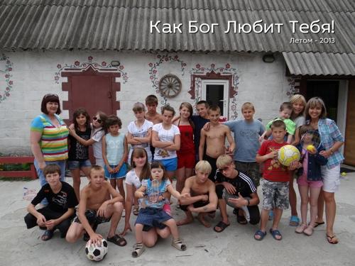 kids-web