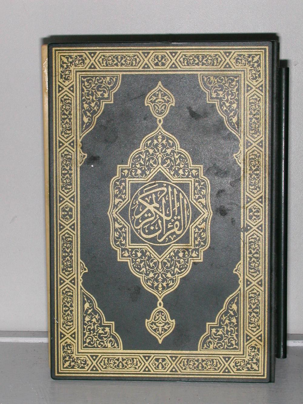 Koran.jpg