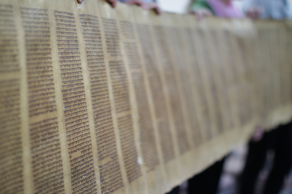 The scroll comprised of panels made of animal skins