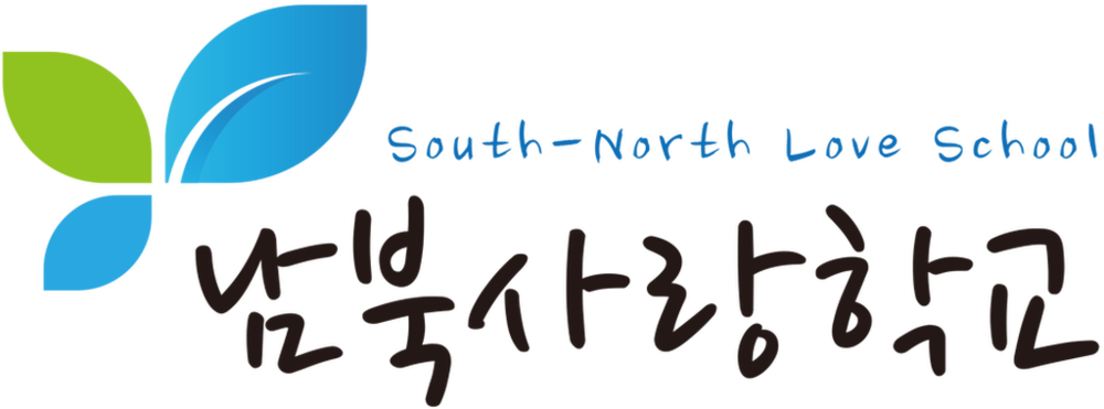 NorthSouthLove.png
