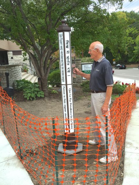 Today, John Peterson returned and installed ECLC's peace pole after safeguarding it at home for the past year.