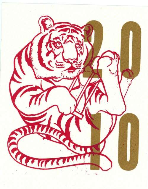 Keep Writing #14 4x6 Collaboration with Shawn Hebrank who drew the tiger which I screen printed onto French Modtone Paper, and letterpressed the rest, all accidentally in LSU Tigers colors, purple and gold.