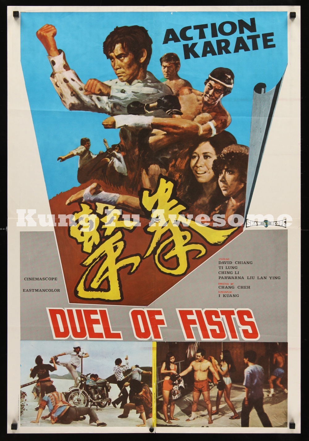 italian_1sh_duel_of_fists_english_dupe2_NZ04081_L.jpg