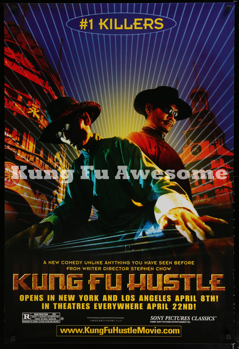 kung_fu_hustle_killers_style_teaser_dupe2_JC09879_L.jpg