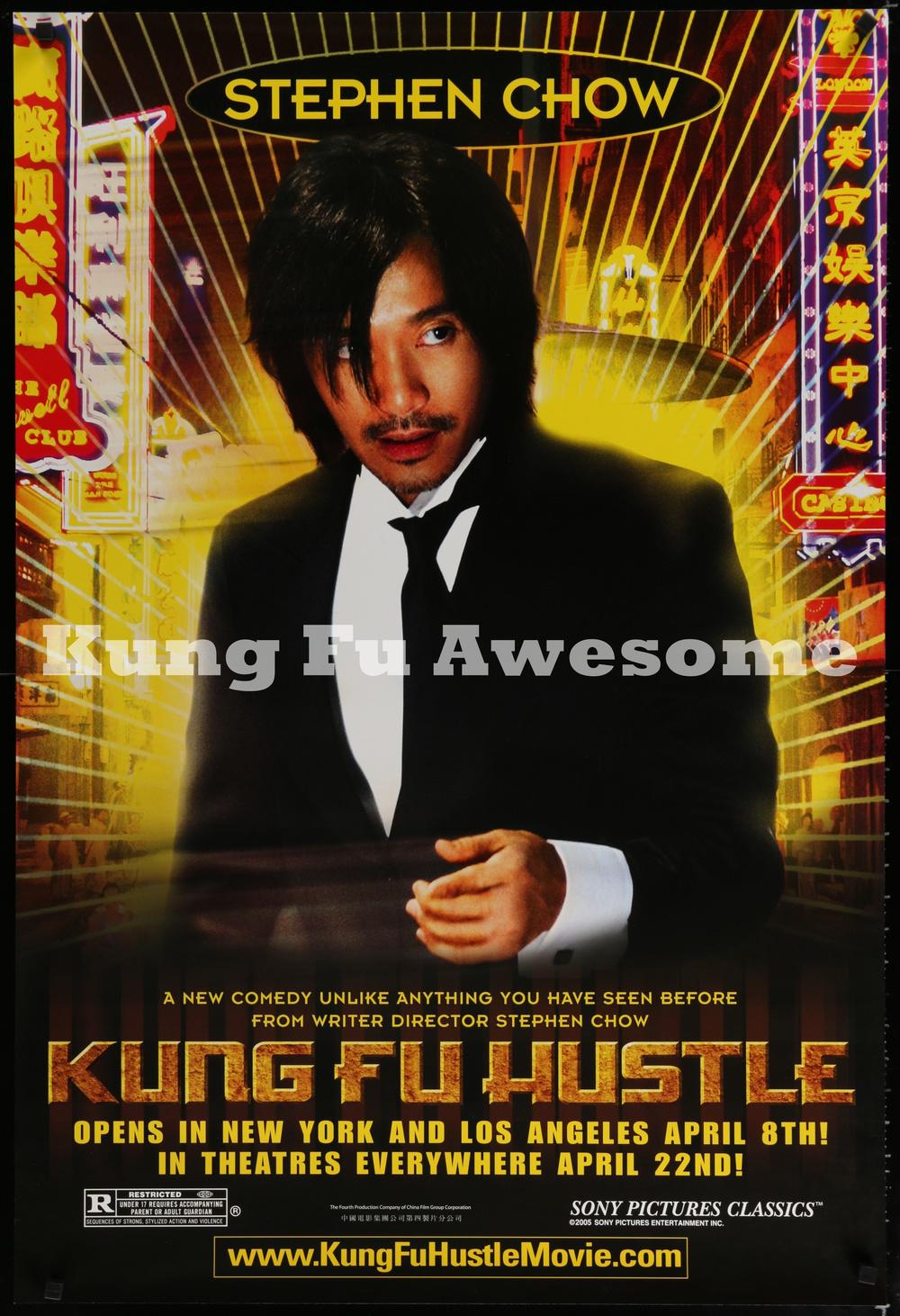 kung_fu_hustle_stephen_style_teaser_dupe2_JC09879_L.jpg
