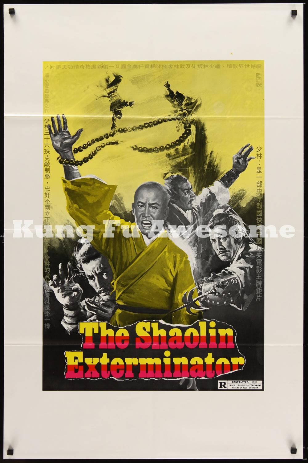 shaolin_exterminator_teaser_NZ03181_L.jpg