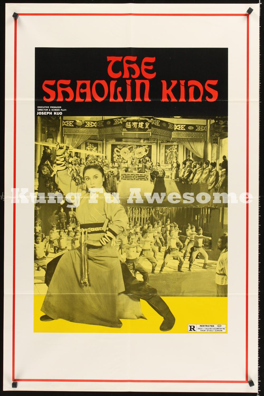 shaolin_kids_JC01436_L.jpg